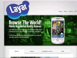 Layar app