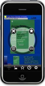SREngine for iPhone app